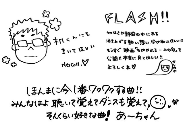flash_message