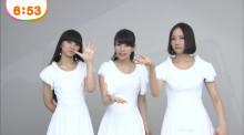 perfume white