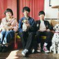 【Saucy Dogの意味は?】サウシードッグのおすすめ人気曲ランキング10選!